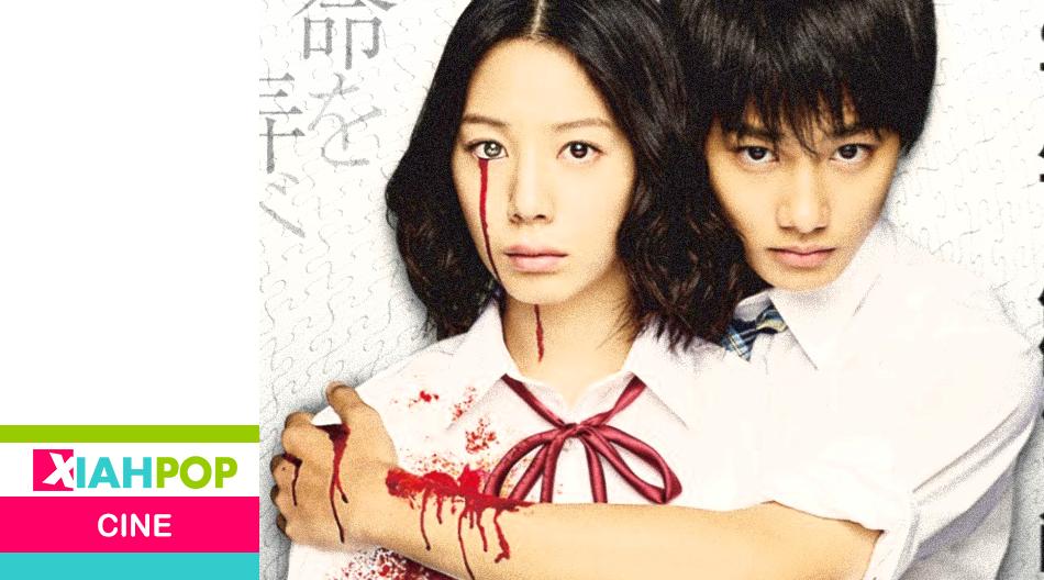 [Cine Japonés] Puzzle (Pazuru) un survival game de terror
