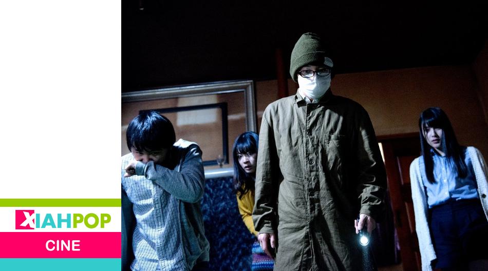 [Cine Japonés] Ao Oni: El Cuco se viste de azul