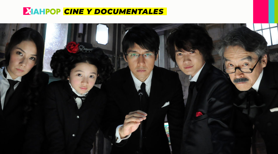 [Cine japonés] Poison Berry in My Brain: las voces de la conciencia
