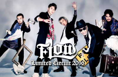 flow-limited-circuit-2016-mexico
