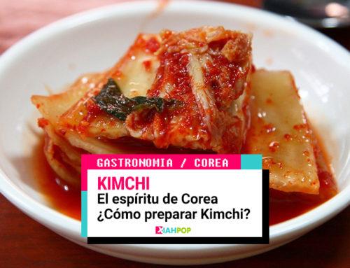Kimchi 김치 ¡Conoce el plato más tradicional de Corea!