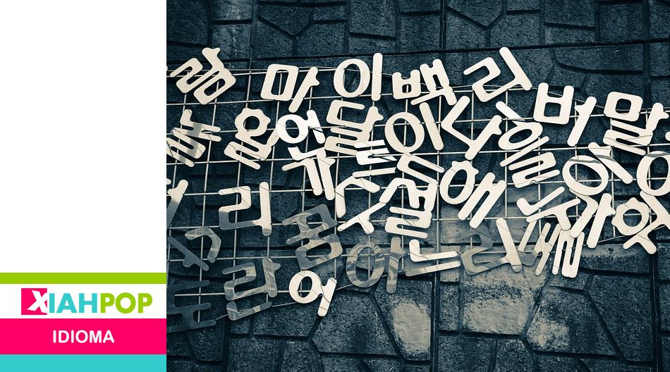 Día del Hangul: celebrando el origen del idioma coreano