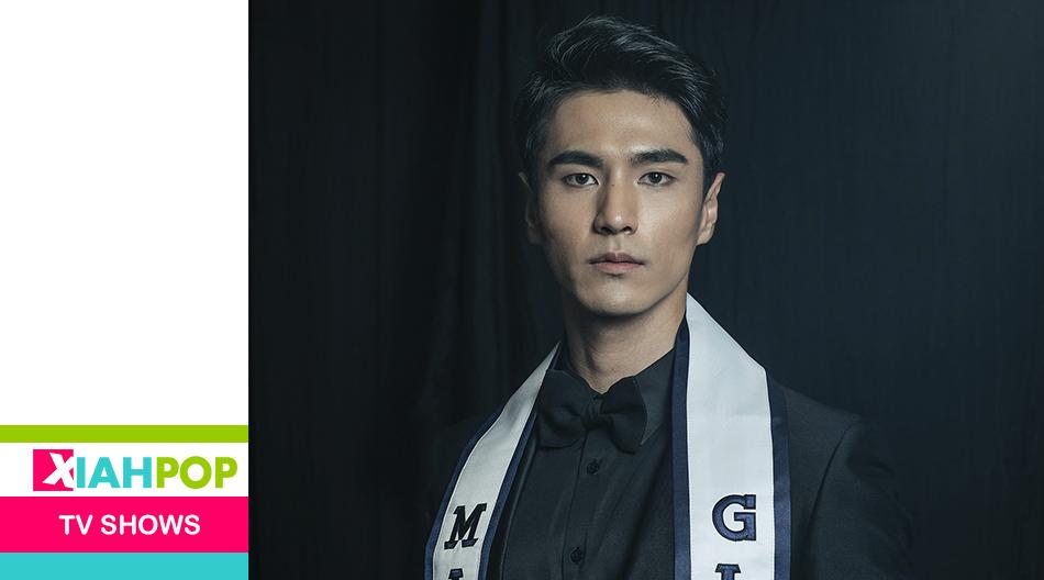 Mister Global 2019 es de Corea del Sur