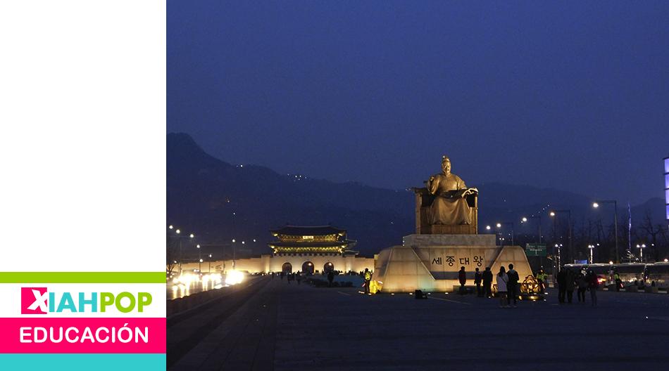 Postulate para obtener becas de posgrado en Corea del Sur