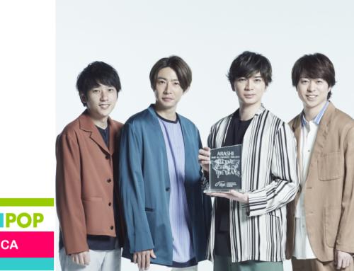 ¿De dónde proviene el reciente récord de ventas mundiales de Arashi?