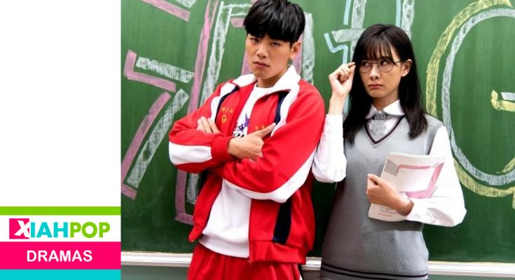 Escuelas y Universidades_xiahpop