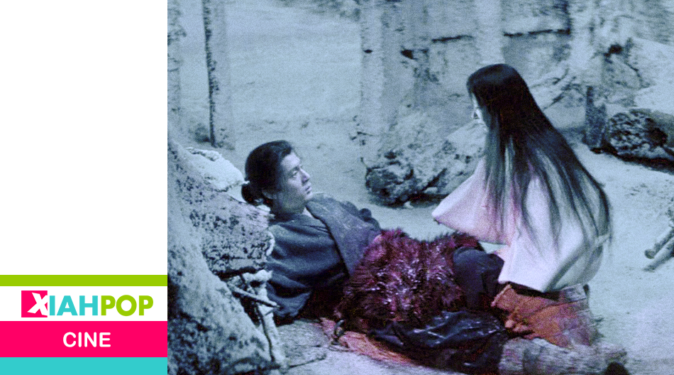 Clásicos del cine japonés de los años '50 y '60