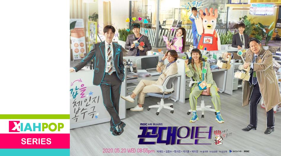 [Dramas] «Old School Intern», la nueva comedia con Park Hae Jin
