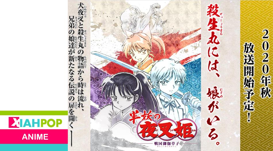 ¿Secuela de Inuyasha para Otoño 2020?
