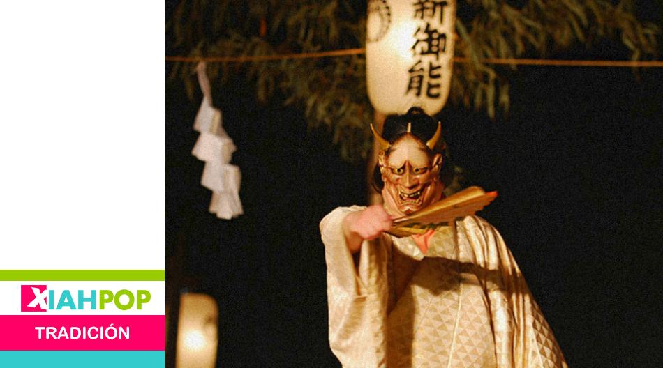 Takigi Noh, un festival para celebrar el teatro Noh