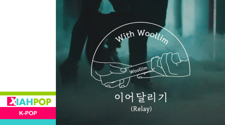 «With Woollim»: el primer family single de la compañía