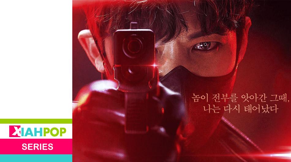 Rugal: una taquillera serie coreana en Netflix