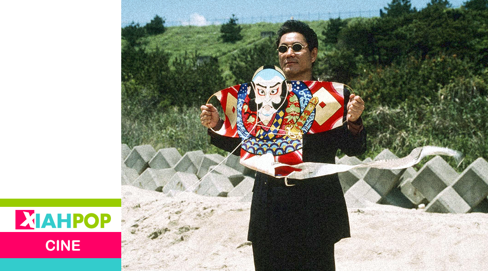 Clásicos del cine japonés de los años '90 y '00