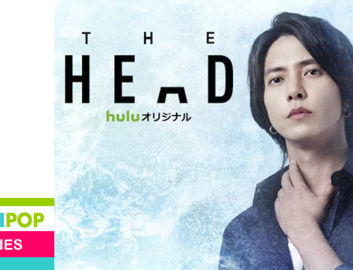The Head: La nueva serie con Yamapi