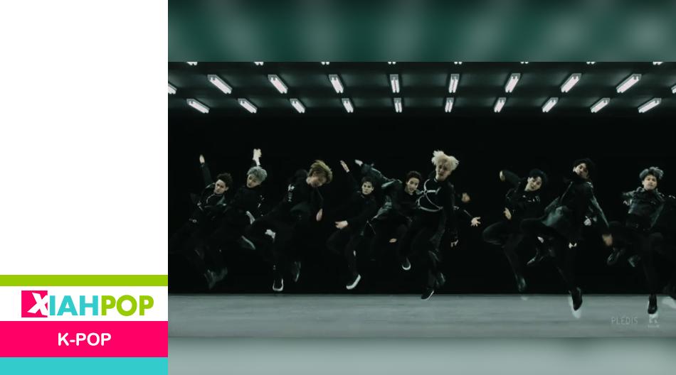 El grupo de K-pop con coreografías más sincronizadas