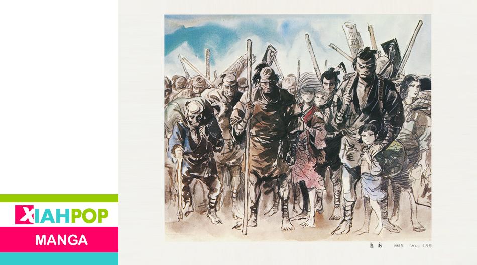 El manga de la revista Garo: «Posguerra y Revolución juvenil»