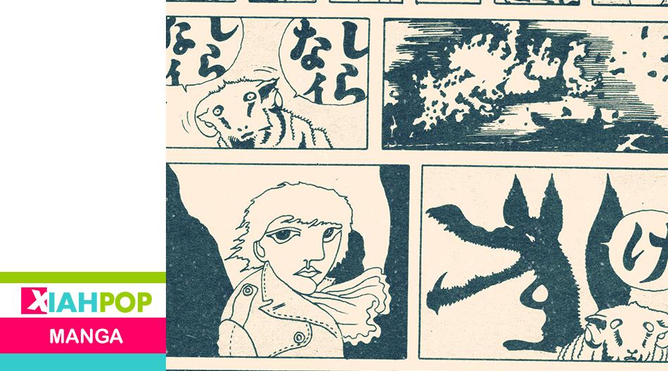El manga de la revista Garo: experimentación y crítica social