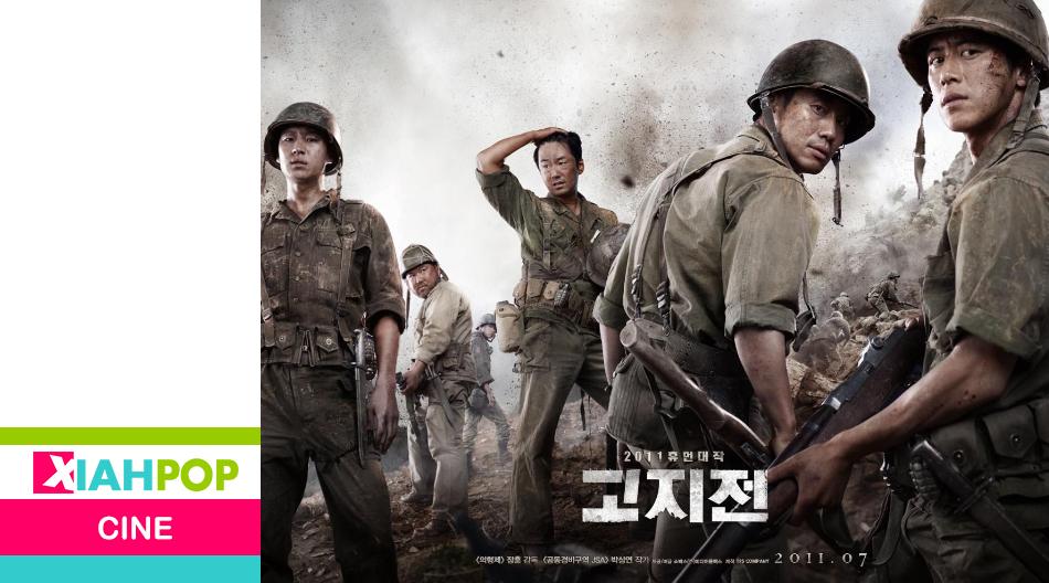 Ciclo de Cine gratuito y online del Centro Cultural Coreano en México