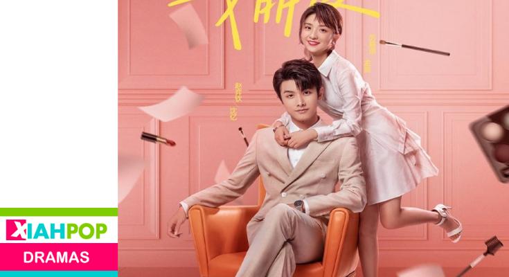 [Dramas] Recomendación: «My Girl» (2020)