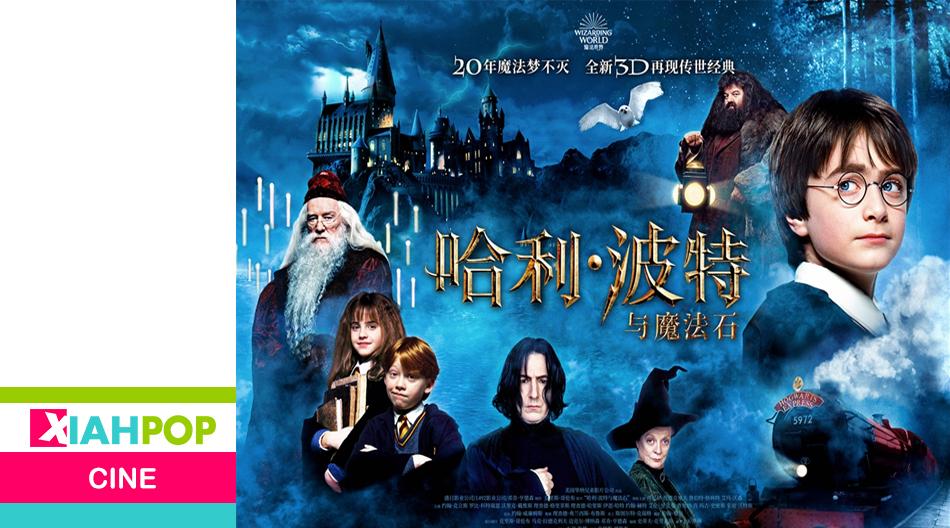 """""""Harry Potter y la piedra filosofal"""" es lo más visto en China"""