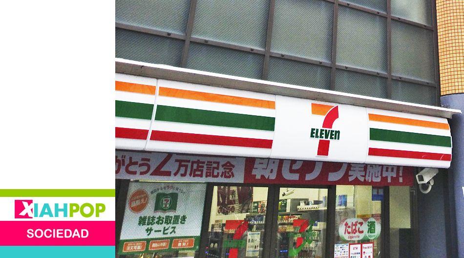 Los Konbinis: las tiendas de 24horas que todo lo tienen