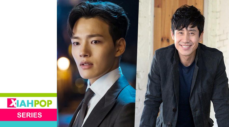 Yeo Jin Goo y Shin Ha Kyun