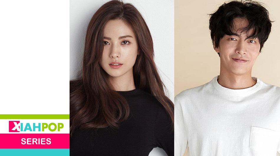 [Dramas] Lee Min-Ki y Nana confirmados para «Oh! Master»