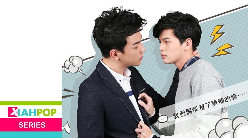 10 Dramas y series de Taiwán (Parte 2)
