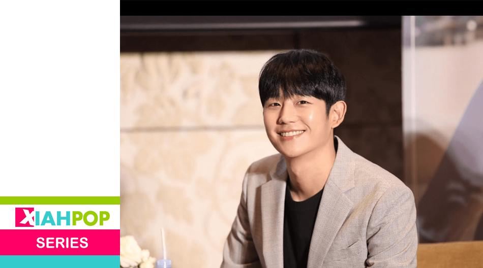 Jung Hae In protagoniza la nueva serie de Netflix