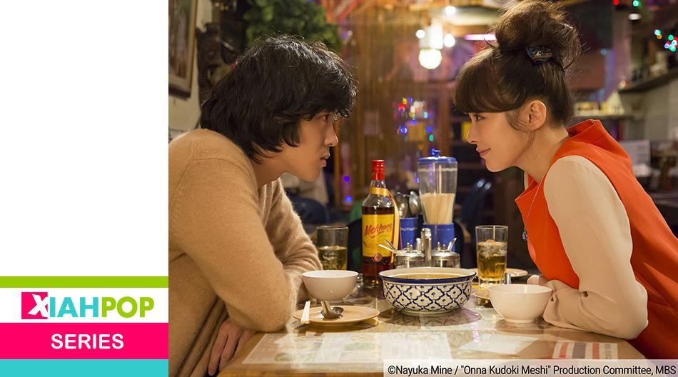 """Vino, cena y enamórame"" la serie japonesa se estrenó en Argentina"