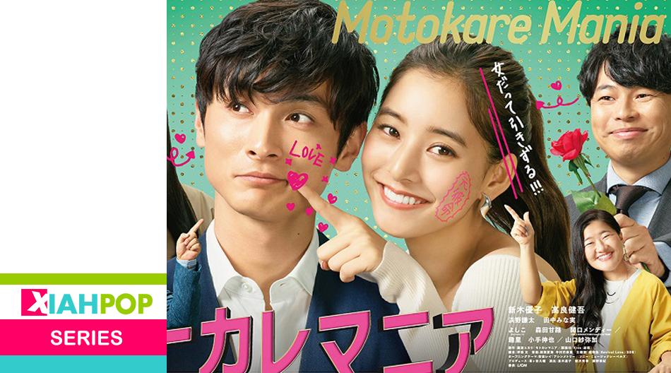 [Doramas] Motokare Mania, el live action
