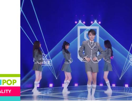 El boom de los reality de supervivencia en China: las nuevas idols del Cpop