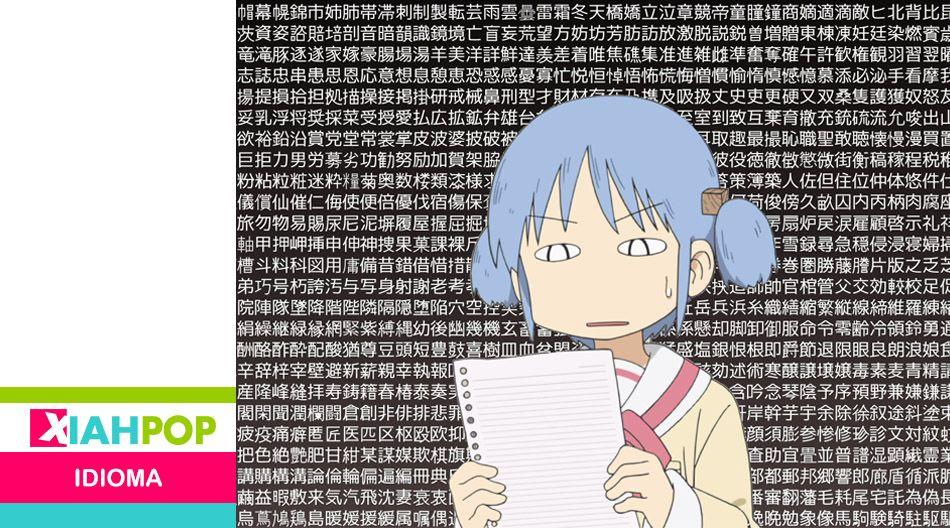 Japonés: las mejores apps para aprender kanji y vocabulario