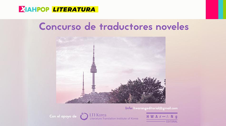 Editorial Hwarang premió a los ganadores del concurso de traductores