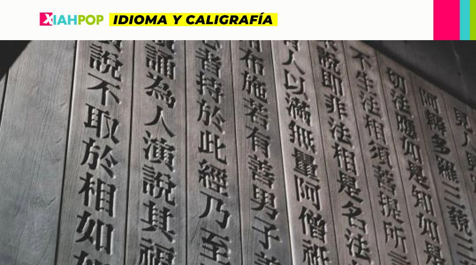lenguas y dialectos de China