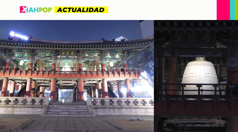 Corea suspende por 1º vez evento de las campanadas de año nuevo