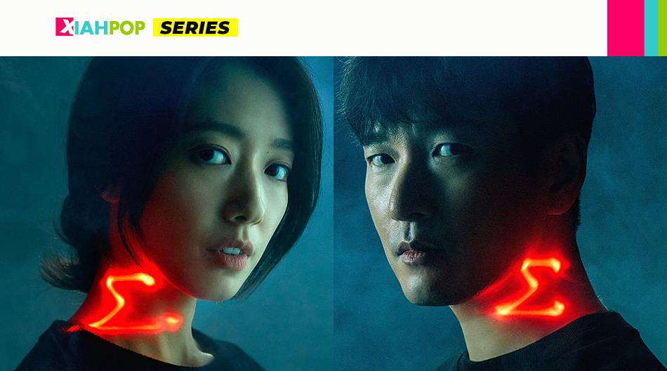 «Sisyphus: The Myth» la nueva serie de Park Shin Hye