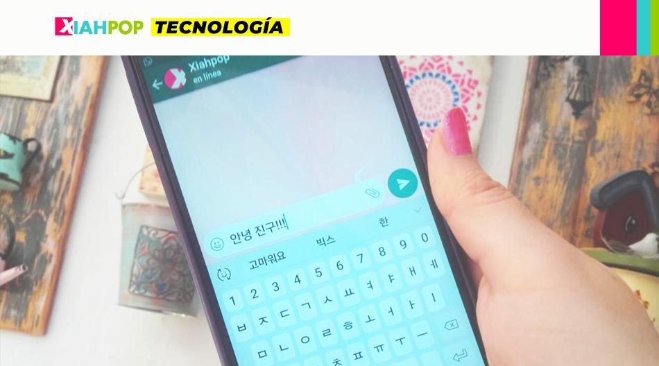 Paso a Paso: cómo instalar el teclado coreano en tu celular