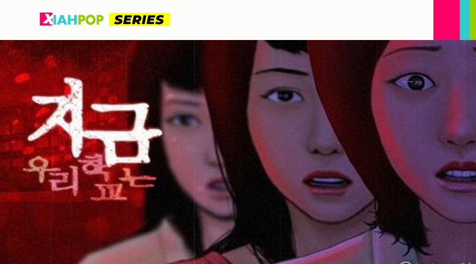 """All of Us Are Dead"" el webtoon de zombies, tendrá su serie en Netflix"