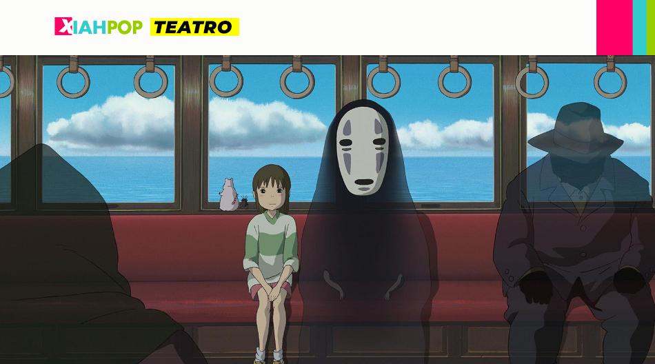 «El viaje de Chihiro» será adaptado a obra de teatro