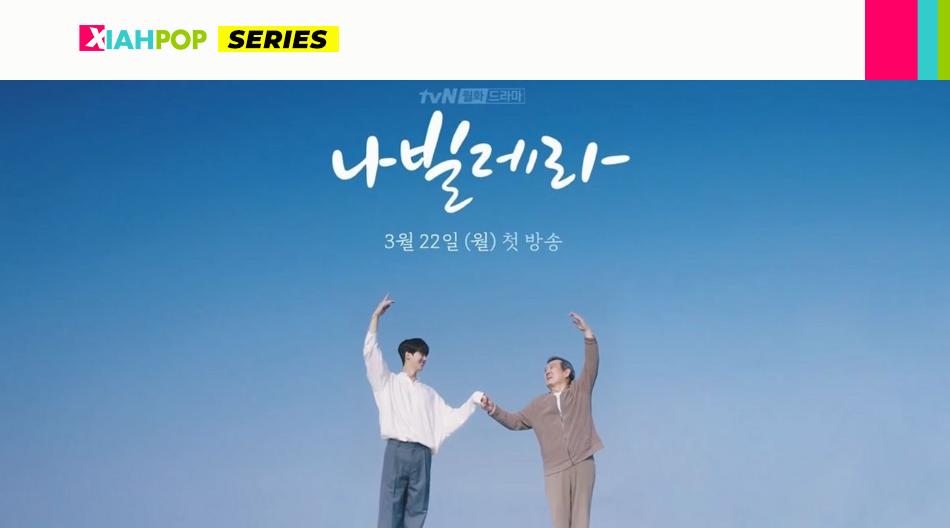 """""""Navillera"""", la nueva serie de Song Kang basada en un webtoon"""