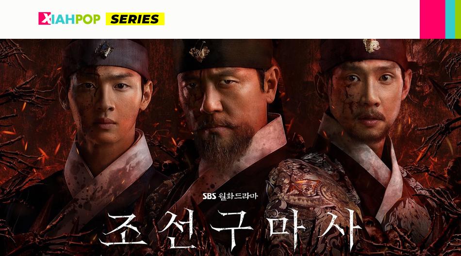 Cancelan la serie «Joseon Exorcist» por «distorsión histórica»
