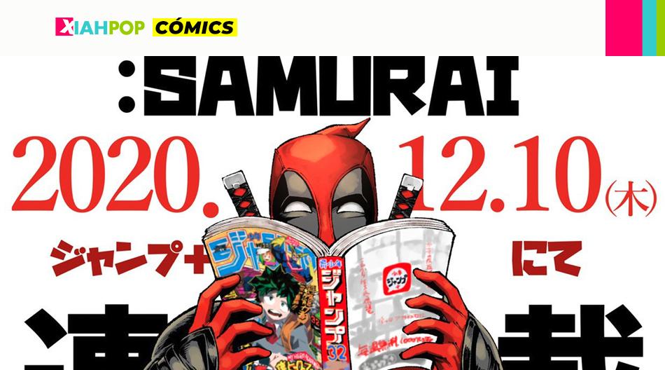 """El manga """"Deadpool: Samurai"""" es el cómic más leído de Marvel en el 2021"""