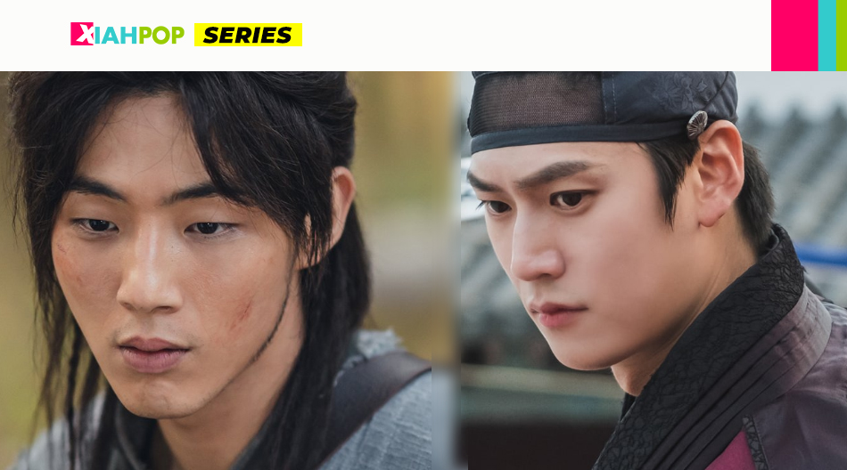 Na In Woo reemplazará a Ji Soo en «River Where The Moon Rises»