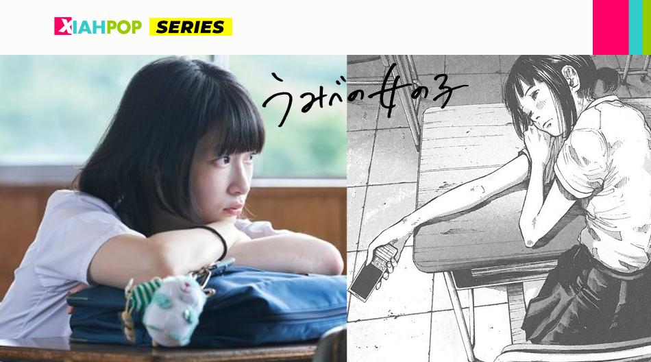 A Girl on the Shore, de Inio Asano, tendrá live-action