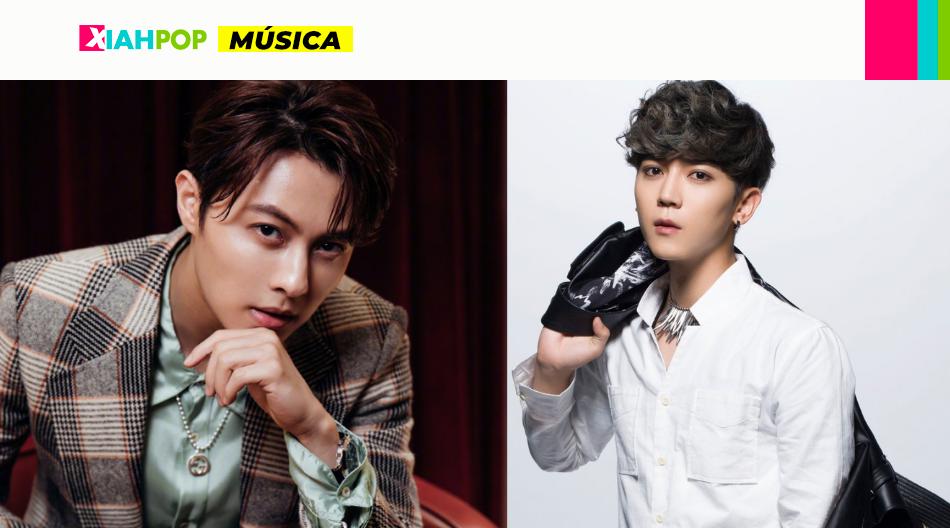 Bii vs. Prince Chiu ¡Conoce más de estos cantantes y actores taiwaneses!