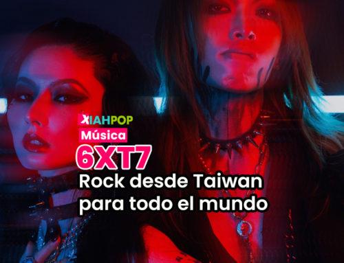 Conoce a la banda de rock taiwanesa 6XT7