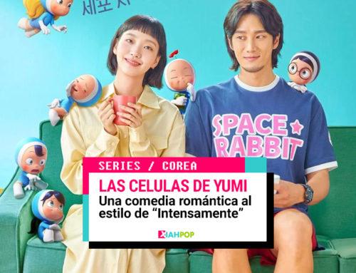 """Primer vistazo: """"Células de Yumi"""", una comedia romántica al estilo """"Intensamente"""""""