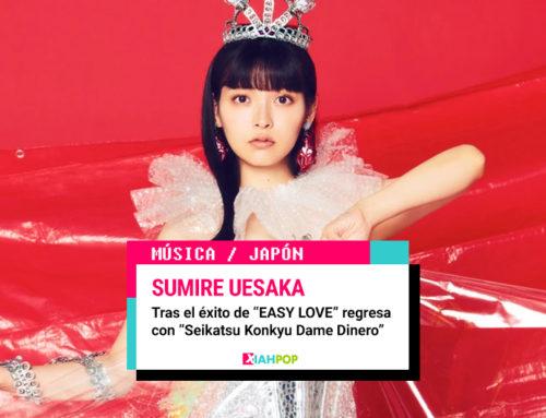 Sumire Uesaka: tras el éxito de «EASY LOVE» vuelve con  «Seikatsu Konkyu Dame Dinero»